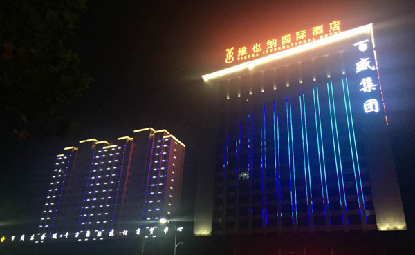 【安徽】维也纳国际酒店线条灯亮化