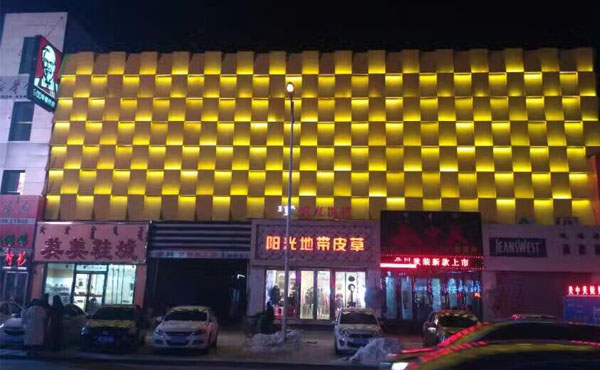 【内蒙古】美中美商场亮化工程