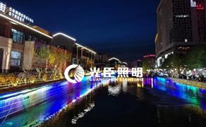【河北】承德二仙居商业街亮化