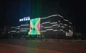 【西藏】拉萨万裕城商业中心亮化