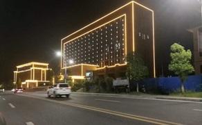 【湖北】十堰检察院大楼亮化