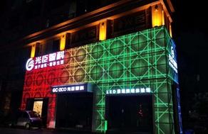 光臣照明全新景观亮化体验馆即将开业