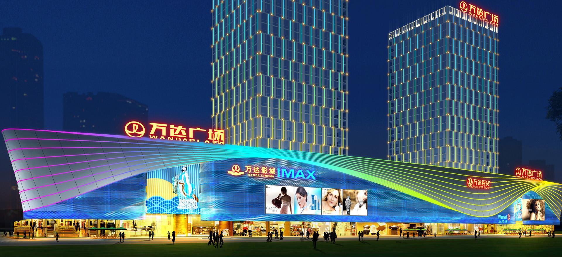 LED全彩线条灯应用之城市商业体夜景亮化