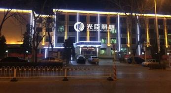 天津市政大楼亮化,采用光臣白光LED线条灯效果满意