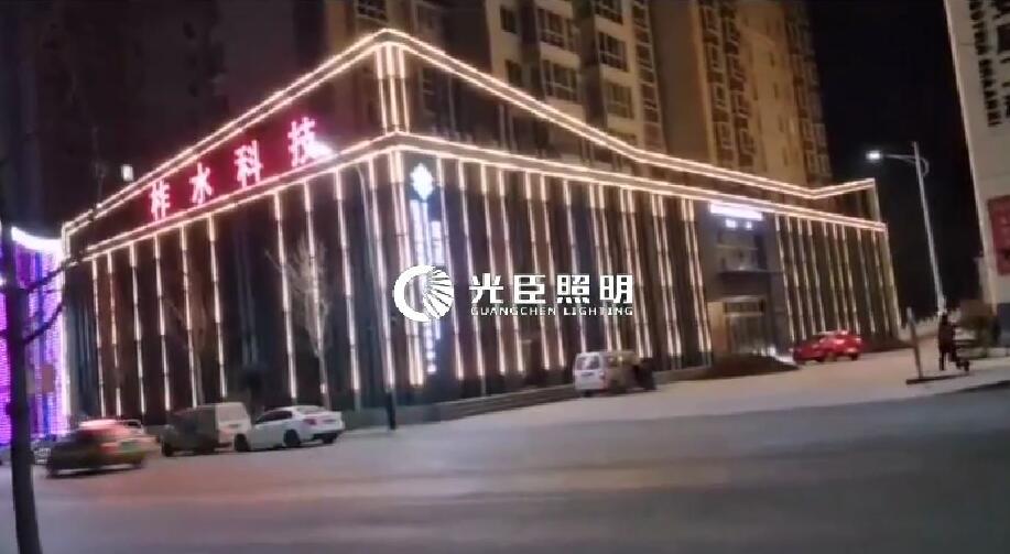 陕西商洛柞水科技项目暖白外控LED线条灯安装完成