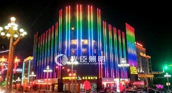 甘肃商场外墙亮化,全彩线条灯屏效果
