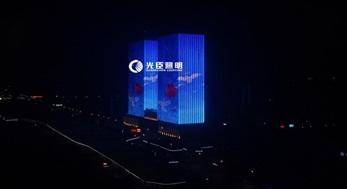 线条灯案例分享:吉林金色东方商业综合体夜景亮化