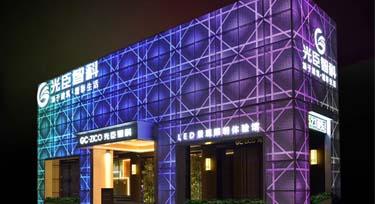 LED洗墙灯应用:品牌馆形象塑造