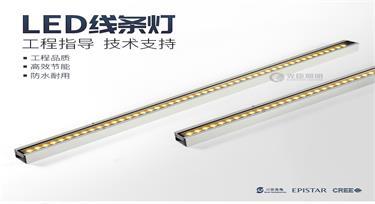 如何掌握出线3根线的RGB外控线条灯接线技巧?