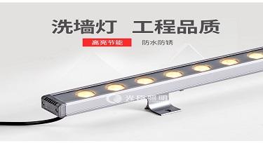 低压24V洗墙灯的接线方法