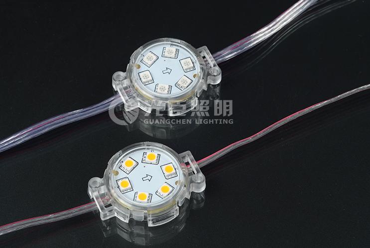 40MM5050贴片LED点光源