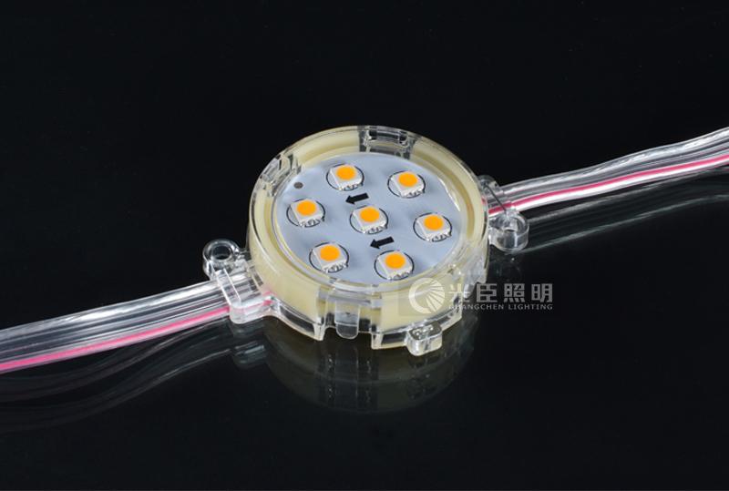 50MM平面款LED点光源无底盖