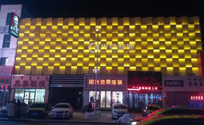 异形墙面亮化 小功率洗墙灯实景效果      项目名称:美中美商场 墙面图片
