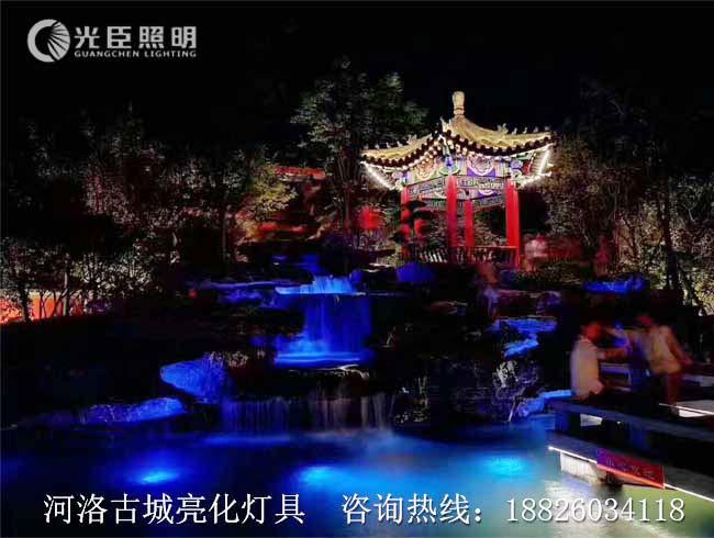 河洛古城夜景亮化